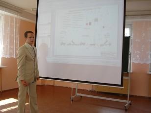 Официальный сайт кафедры Безопасность жизнедеятельности в техносфере